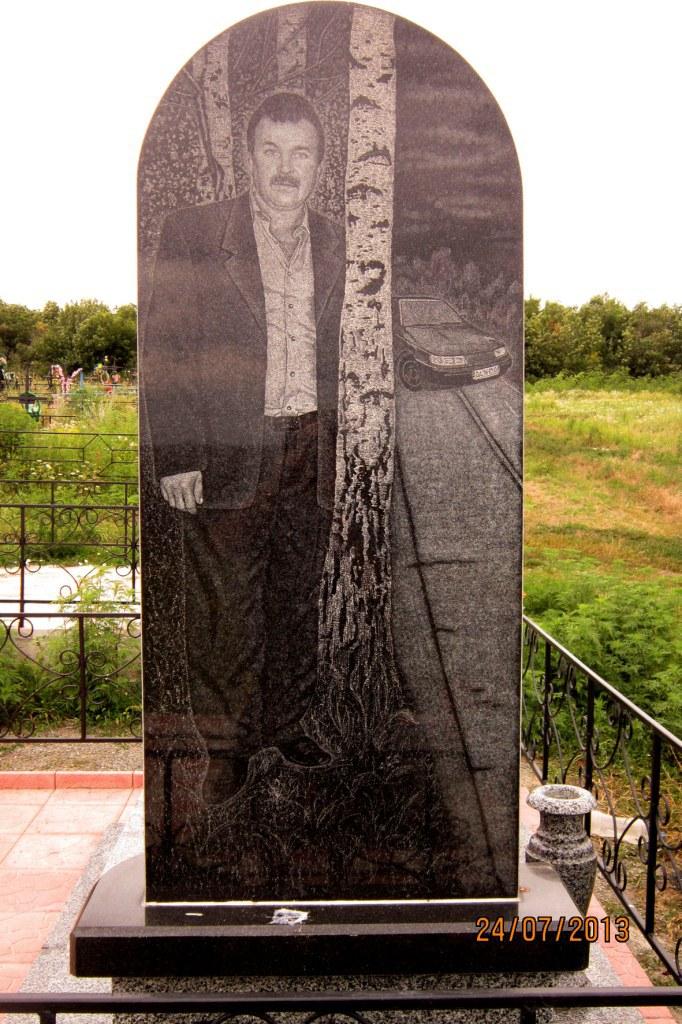 Памятники фото с названиями и описанием цены заказать памятник в нижнем новгороде шашлык